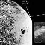 Снимок, сделан советским спутником «Зонд 3» в 1965 году