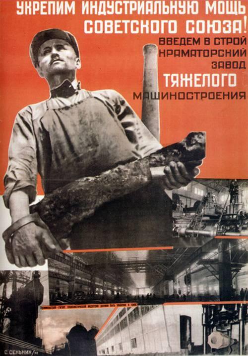 Миф о русской лени