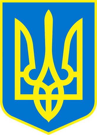 что означает герб украины
