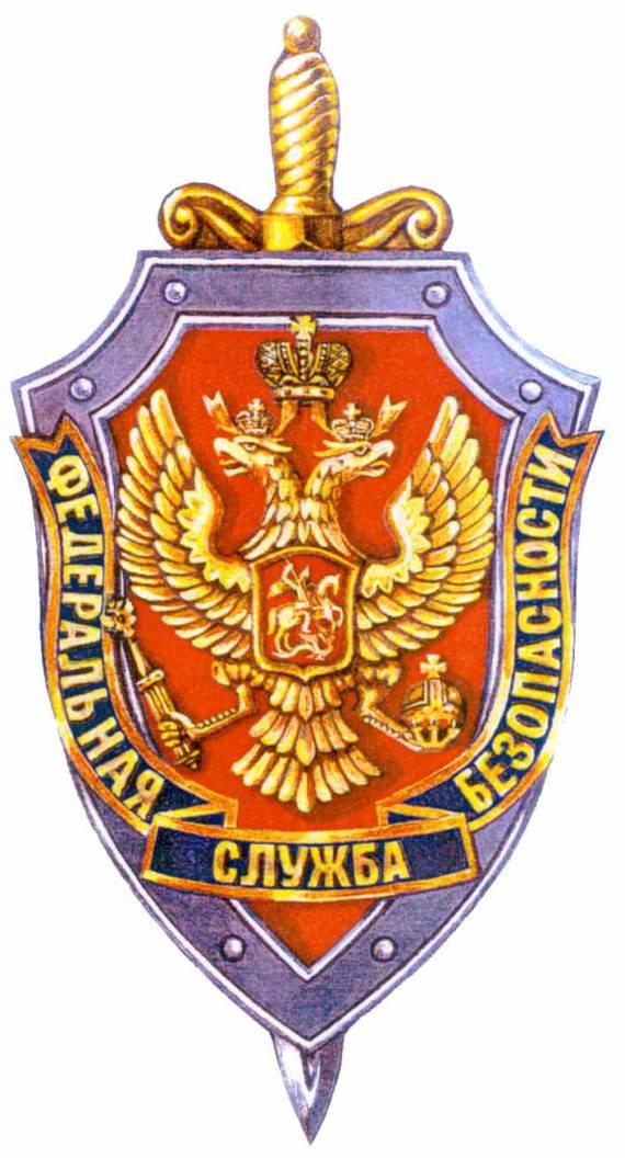Экстрасенсы ФСБ предсказали будущее России
