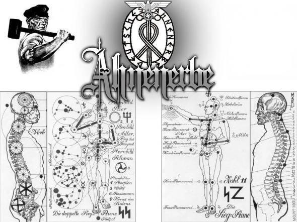 Аненербе - темная тайна третьего рейха