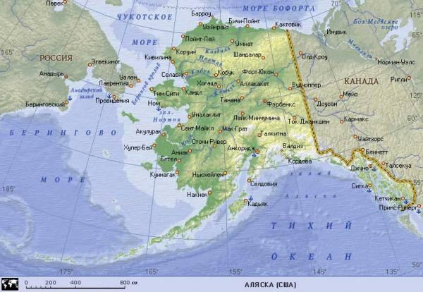Как продавали Аляску