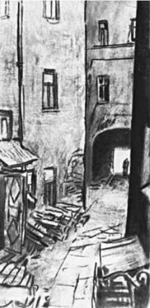 урок литературы сочинение по роману преступление и наказание