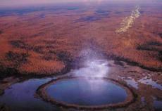Лучшие места России для встречи НЛО