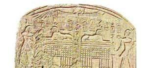Инвентарная стела с приказом фараона отреставрировать сфинкса.