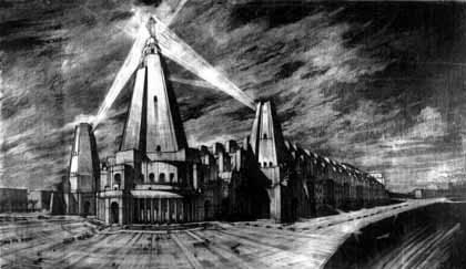 Дворец Советов