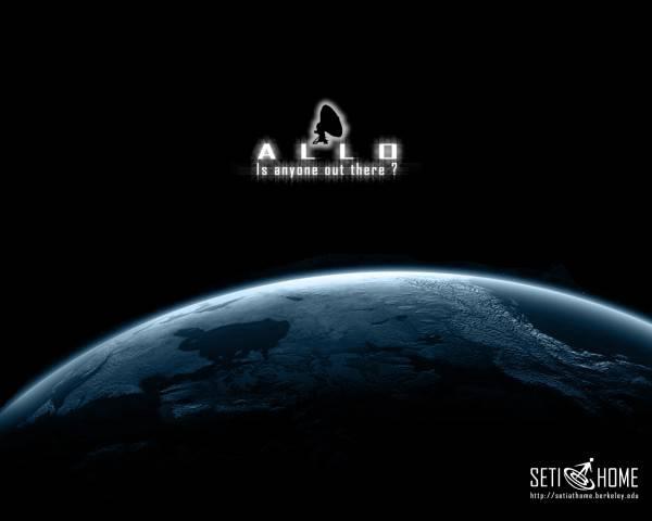 Одинокая планета желает познакомиться