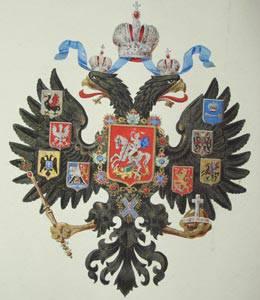 Царская Россия в цифрах