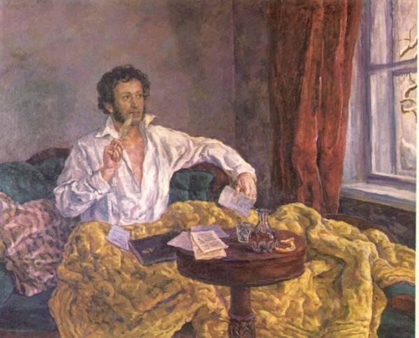 Предсказания Пушкина