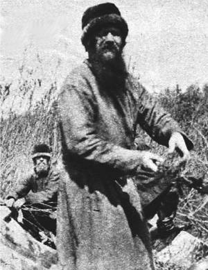 Убийство Григория Распутина