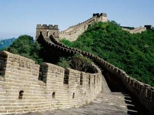 Обнаружена «Великая Вьетнамская стена»