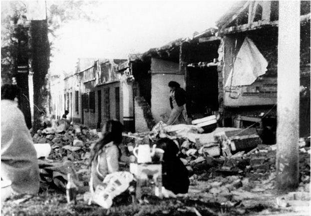 guatemala earthquake of 1976 essay A look at some of the deadliest earthquakes in the last 50 years news latest video us world guatemala city date: feb 4, 1976 a 75-magnitude earthquake.