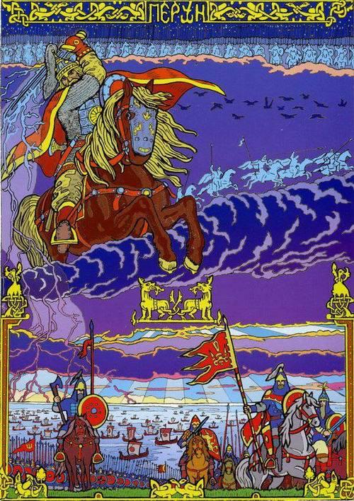 Боги Древней Руси