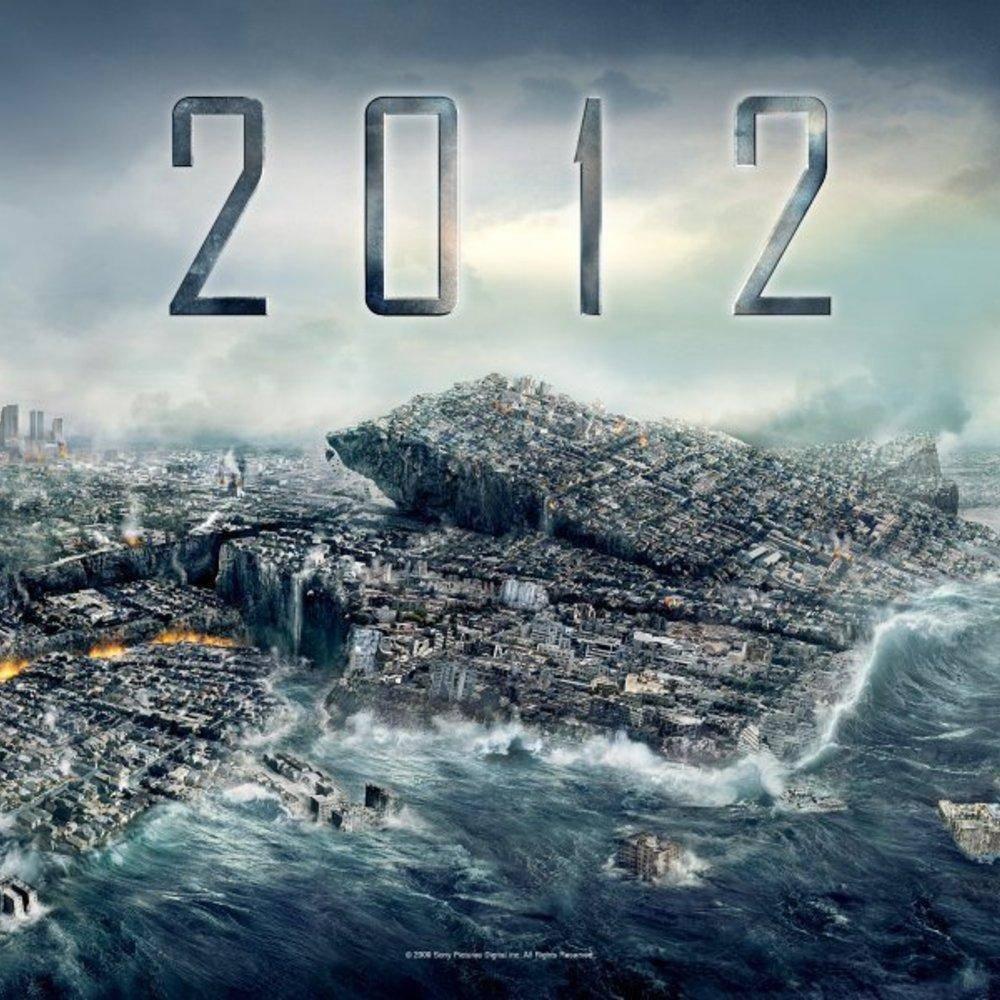 Будет конец света в 2012-м году?