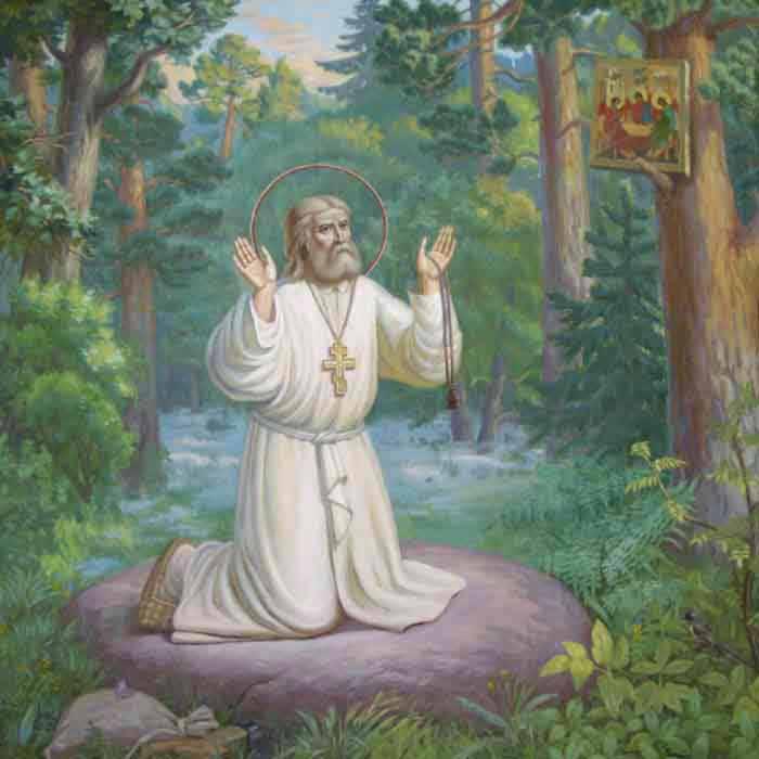 Религиозная литература.  Преподобный Серафим Саровский (19 июля 1759 - 2 января 1833 гг. Книги.  Язык: Русский.