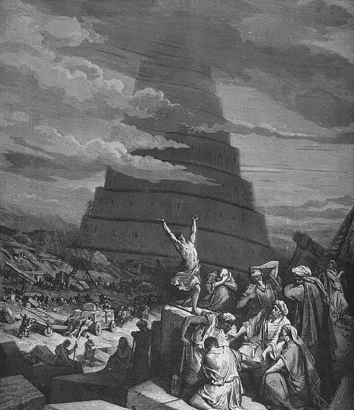 Пророчества, которые исполнились и то чему суждено сбыться...
