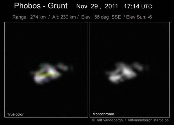 Кроме фотографий застрявшего на орбите исследовательского зонда «Фобос-Грунт», видно еще кое-что
