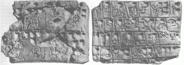 Загадки, похожие на образные русские, обнаружены на табличках Древнего Аккада.
