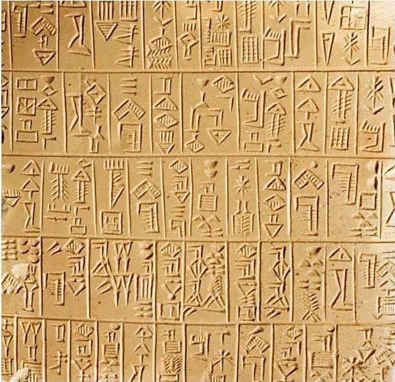 sumerian writing system