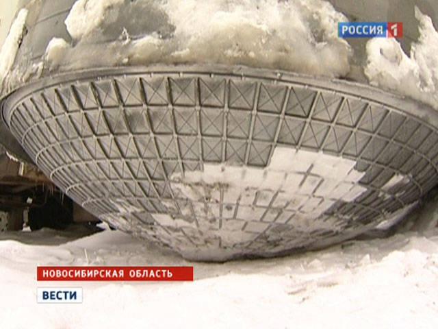На Сибирь упала бесхозная кастрюля из космоса