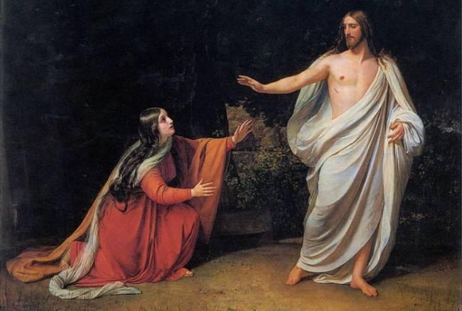 Путь Марии Магдалины к вере