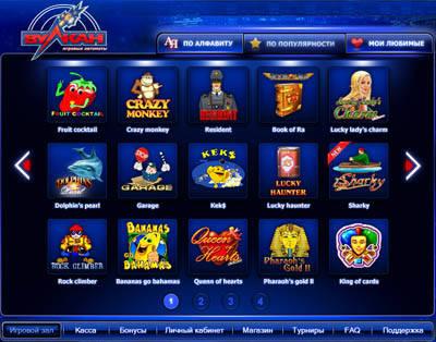 F Игровые Автоматы
