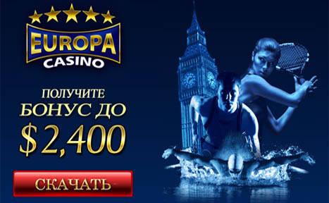 Казино онлайн для жителей татарстана 777 игровые автоматы бесплатно