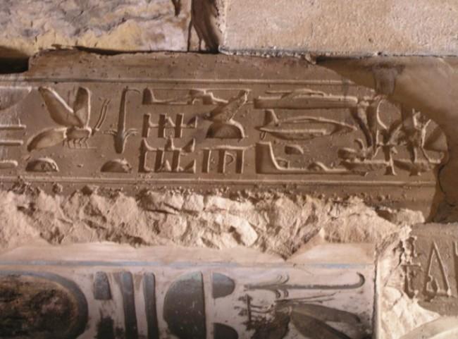 abidos-templo-seti-0221-e1426099237820