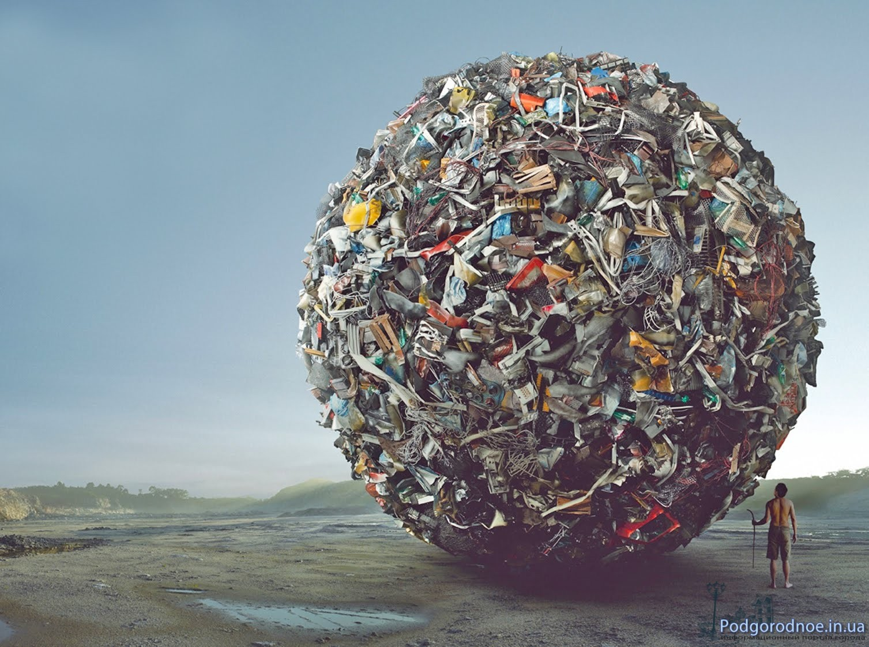 Мусор: глобальная проблема современности