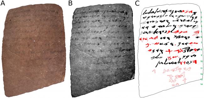 Невидимые древнееврейские письмена удалось прочесть при помощи спектрозональной съемки