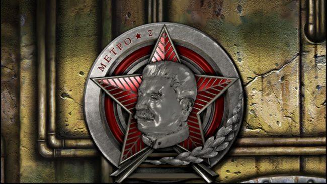 Засекреченный бункер Сталина. Киевский укрепрайон