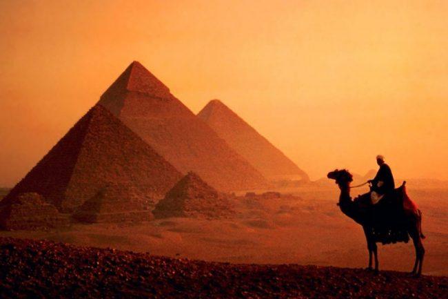 Древние цивилизации Африки
