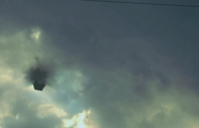 НЛО из Техаса