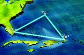 С чем связаны происшествия в бермудском треугольнике?