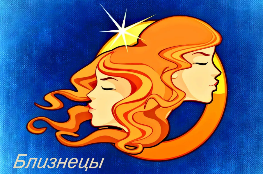 Сапфир для близнецов женщин