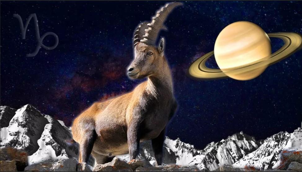 козерог с Сатурном
