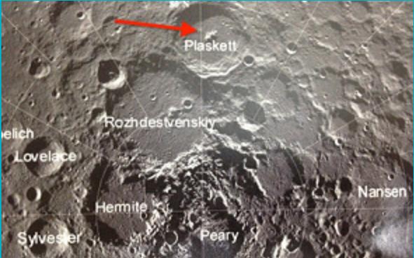 открыл НЛО на Луне