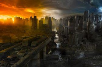 Один из вариантов конца света