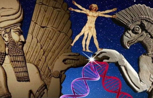Смешение ДНК
