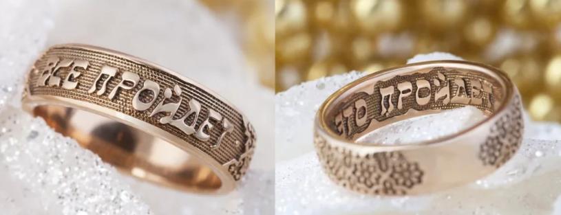 кольцо соломона на русском языке