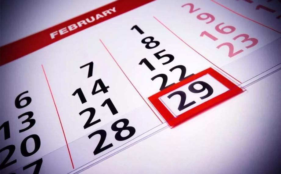 високосный год 29 февраля