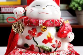 Талисман Манэки-нэко - японская кошка для счастья и удачи
