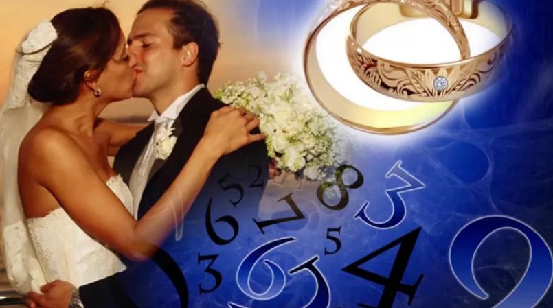 свадьба в високосный год приметы