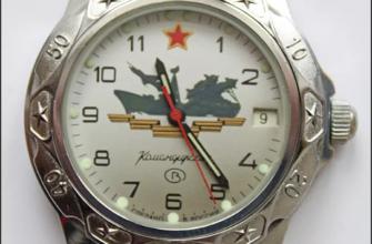Можно ли покупать б/у часы наручные: примета?