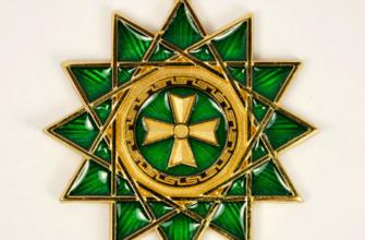 Звезда Эрцгаммы - талисман защиты, удачи и здоровья