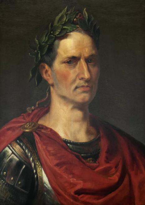 гай юлий цезарь календарь