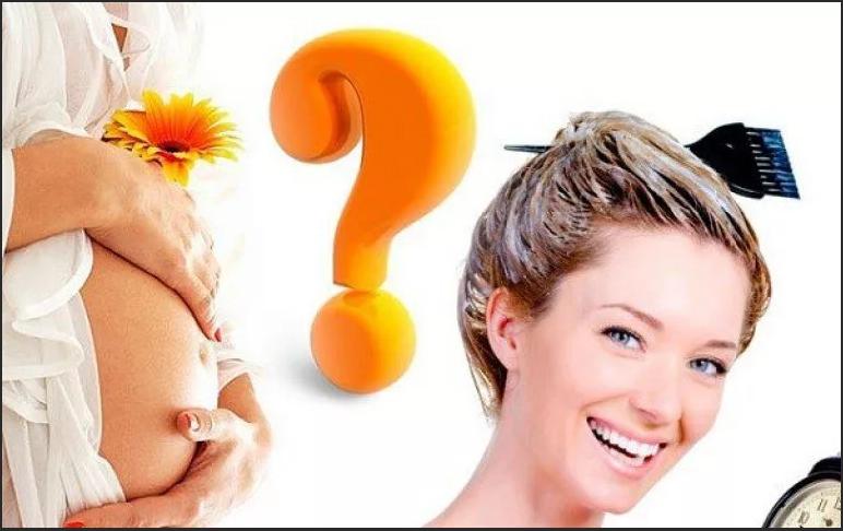 Что по приметам нельзя делать при беременности: приметы о волосах