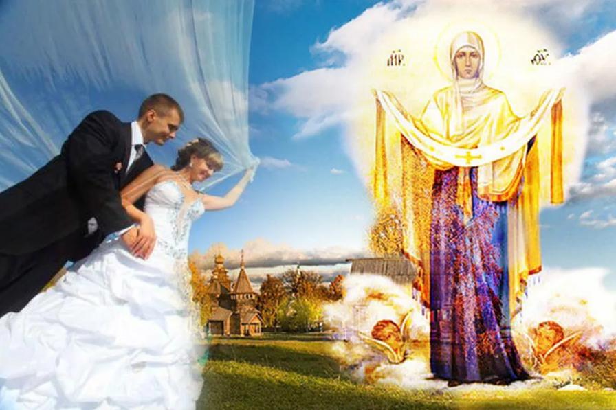 свадебные примета на Покров 14 октября