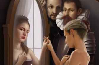 Когда и почему нельзя смотреть в зеркало: приметы