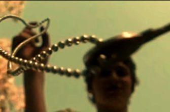 Падающий ключ